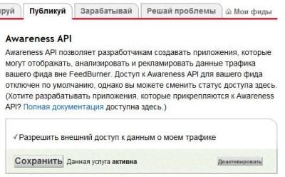 Awareness_API