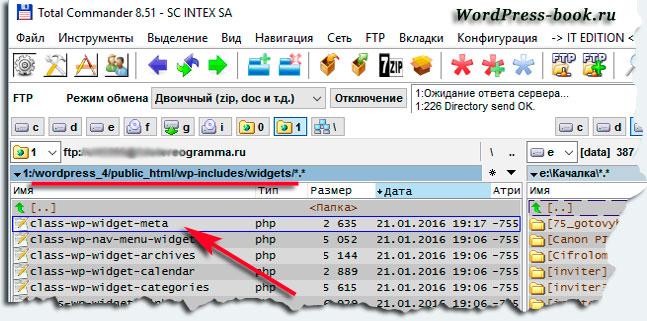 class-wp-widget-meta