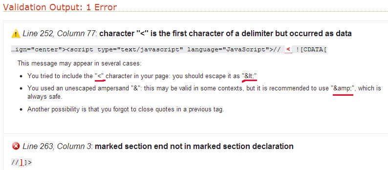 Ошибки кода HTML