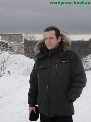 Автор блога https://wordpress-book.ru/