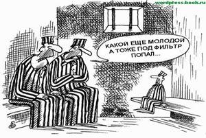 Санкции за кражу контента