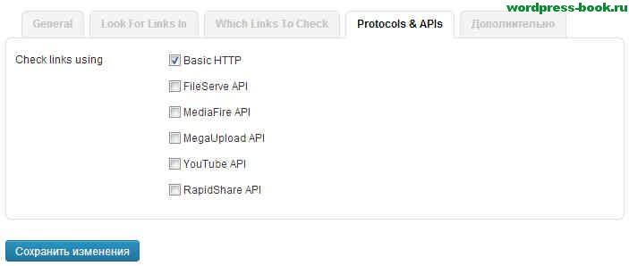 Protocols-and-APIs