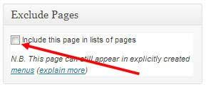 Скрыть страницу из меню блога