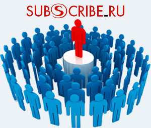 Информационный канал Subscribe