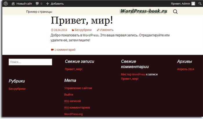 Сайт без шапки