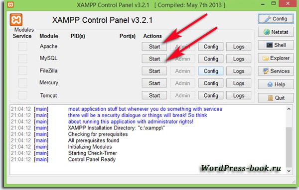 панель управления xampp