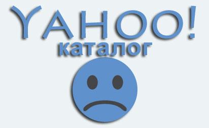 Как добавить сайт в Yahoo каталог