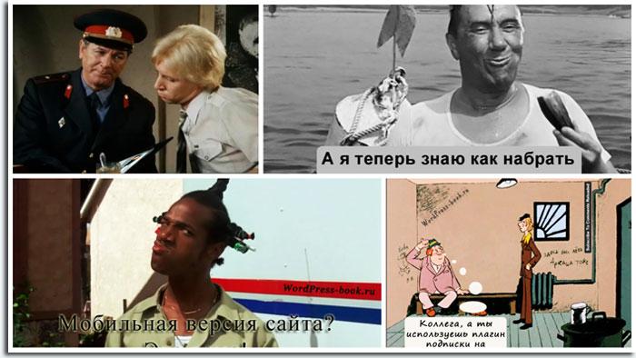 Картинки из видео