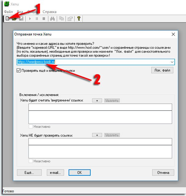 Xenu Link Sleuth - Программа для поиска ссылок на сайте