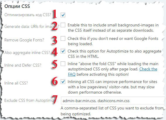 Опции CSS
