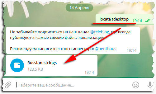 locate tdesktop
