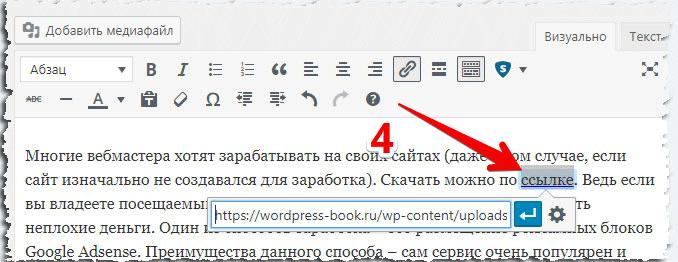 Скачать файл по ссылке