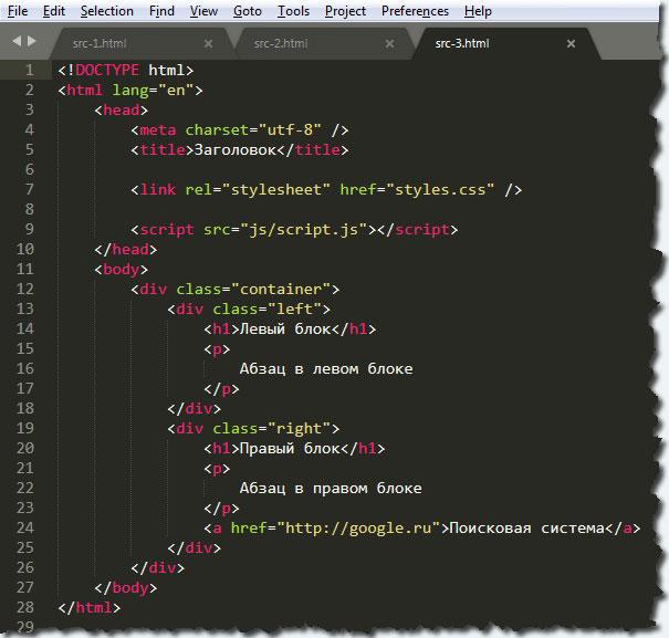Основная структура HTML-страницы